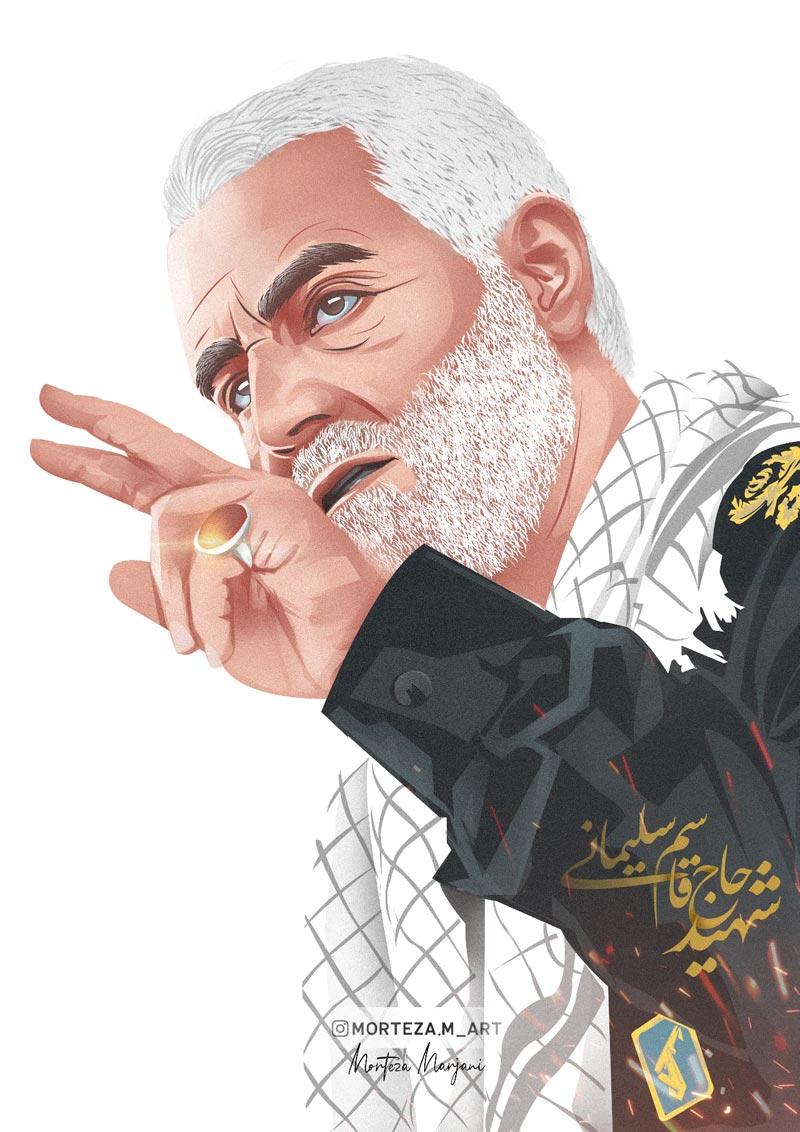 شهید حاج قاسم سلیمانی - طراحی مرتضی