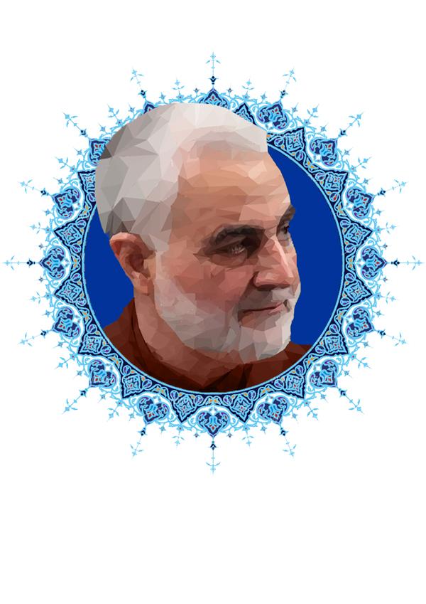 شهید حاج قاسم سلیمانی - طراح امیر رضا محققی